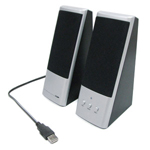 Picture of USB Speaker for Model No USB-502A
